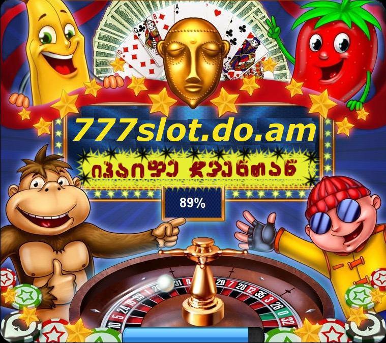 777slot.do.am :->>poker games online - игровые автоматы онлайн